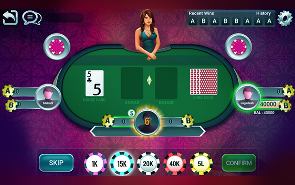 How to play Andar Bahar?